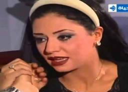 """رانيا يوسف في """"عائلة الحاج متولي"""""""