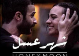 فيلم شهر عسل