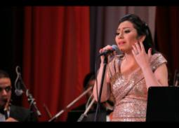 بالصور- شيماء الشايب تغني أمام والدتها فاطمة عيد بدار الأوبرا المصرية للمرة الأولى