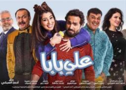 """خاص- أحمد السبكي يرد على تصنيف فيلمه """"علي بابا"""" +16"""