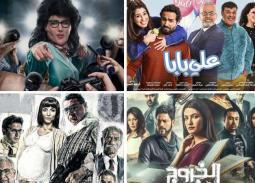 4 ملاحظات على إيرادات أفلام السينما المصرية المعروضة حاليا ..  كريم فهمي يتفوق على رامز جلال