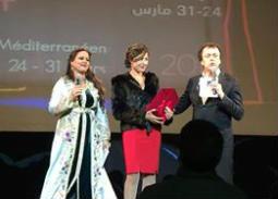 تكريم منة شلبي للعام التالي عن مسيرتها الفنية بالمغرب