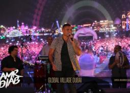 حفل عمرو دياب في القرية العالمية بدبي