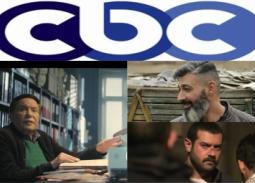 بالصور - تعرف على مسلسلات قناة CBC  في رمضان 2018