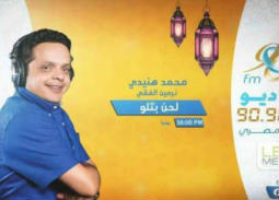 الخريطة الكاملة لملسلات وبرامج إذاعة 9090 في شهر رمضان.. هنيدي ينافس سمير غانم ونجوم مسرح مصر
