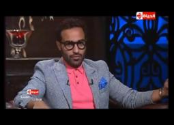 """أحمد فهمي يكشف سر عمله في """"البورصة"""" مع عمرو الليثي"""