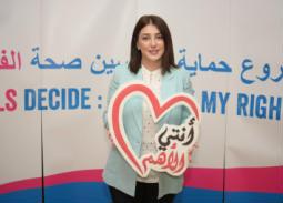 """تنصيب كندة علوش سفيرة لحملة """"أنتى الأهم"""" لحماية الفتيات"""