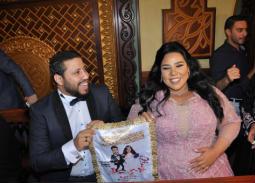 شيماء سيف ومحمد كارتر