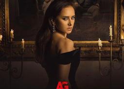 """ظهور الشخصية الثانية لنيللي كريم ضمن أحداث الحلقة الثانية من """"اختفاء"""""""