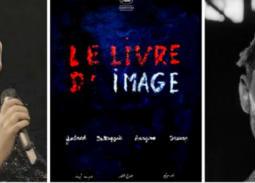 كان السينمائي 2018- أم كلثوم ويوسف شاهين في أحدث أفلام جودار The Image Book