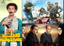 MBC مصر تبدأ عرض هذه المسلسلات مبكرا قبل رمضان..تعرف على مواعيدها