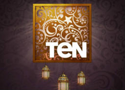 تعرف على خريطة مسلسلات وبرامج قناة TeN في رمضان