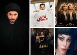 """شتائم وإيحاءات جنسية وألفاظ خادشة في مسلسلات رمضان 2018 في رصد """"المجلس القومي للمرأة"""""""