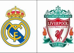 تعرف على القناة الناقلة لمباراة ليفربول وريال مدريد في نهائي دوري أبطال أوروبا