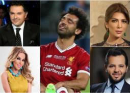 مشاهير العرب يساندون محمد صلاح بهذه الكلمات