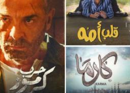 """القائمة الكاملة لإيرادات الأفلام المصرية في السينما ليوم الإثنين 25 يونيو.. """"حرب كرموز"""" يفشل في هذا الأمر للمرة الأولى"""