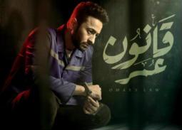"""حوار ( في الفن) حمادة هلال: هذه علامات نجاح """"قانون عمر"""" لكني لا أحب الضجيج.. وأصبت في مشاهد الضرب داخل السجن"""