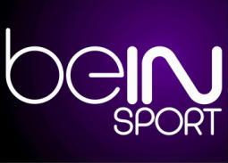 تعرف على تردد قناة bein sports المفتوحة الجديد