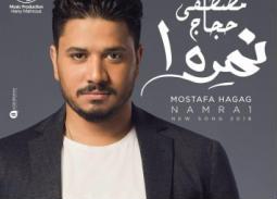 """بالفيديو- مصطفى حجاج يطلق """"نمرة 1"""" احتفالا بعيد الفطر"""