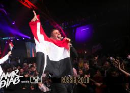 43 صورة من حفل عمرو دياب في روسيا .. دينا الشربيني ومشاهير الفن ضمن الحضور