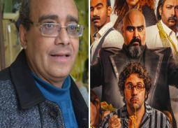"""الناقد محمود عبد الشكور يشيد بفيلم """"قلب أمه"""": يشرح معنى الكوميديا"""