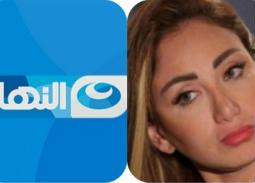 """بالفيديو- ريهام سعيد تستنجد بـ""""الأعلى للإعلام"""" في أزمتها مع """"النهار"""": استغلوني لنفوذهم"""