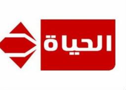 """استحواذ مجموعة """"إعلام المصريين"""" علي شبكة تلفزيون """"الحياة"""""""