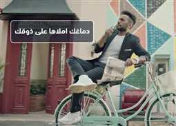 """9 نصائح من تامر حسني في """"فن اللامبالاة"""" من أغنيته """"عيش بشوقك"""""""