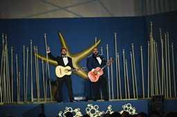 افتتاح مهرجان الجونة