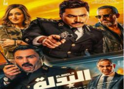 """8 صور- إيرادات السينما المصرية.. نجاح جديد لـ """"البدلة"""" وخيبة أمل لـ """"يوم الدين"""""""