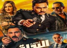 375 مليون جنيها حصيلة إيرادات الأفلام العربية في السينمات المصرية طيلة 2018.. هذا الفيلم حقق 4 آلاف جنيها فقط!