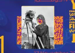 7 أفلام نافست بمهرجان كان تشارك في بانوراما الفيلم الأوروبي