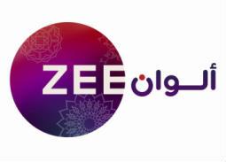 تعرف على تردد قناة Zee Alwan.. تعرض مجموعة متنوعة من المسلسلات العالمية