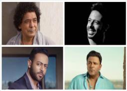 محمد حماقي ، محمد منير ، محمد فؤاد ، تامر عاشور