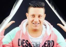 وقف حفل حمو بيكا بالإسكندرية بقرار من نقابة المهن الموسيقية