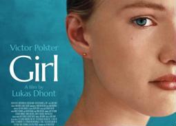 فيلم Girl.. عندما يخذلك جسدك في رحلة التحقق