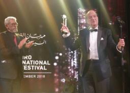 ردود فعل الفنانين على تكريم حسن حسني بمهرجان القاهرة السينمائي