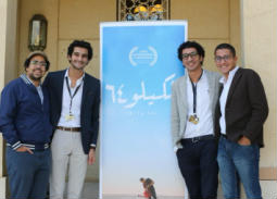 """العرض الأول لفيلم """"الكيلو ٦٤"""" لأمير الشناوي في مهرجان القاهرة السينمائي"""
