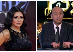 بالفيديو- هكذا علق عمرو أديب على فستان رانيا يوسف