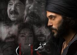 """قناة """"الحياة"""" تعيد عرض مسلسل """"كفر دلهاب"""".. تعرف على مواعيده"""