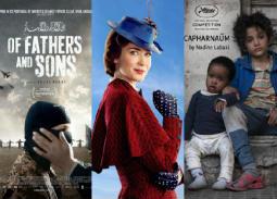 """القوائم القصيرة لترشيحات أوسكار 2019.. """"كفرناحوم"""" ينافس على أفضل فيلم أجنبي و""""عن الآباء والأبناء"""" في  فئة الوثائقي"""
