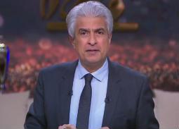 """اللقطات الاولى ... وائل الإبراشي يقدم """"التاسعة"""" من بيروت"""