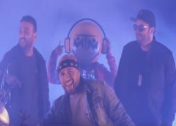 """بالفيديو- فريق MTM مع كريم محسن في أغنية """"بص كويس"""""""