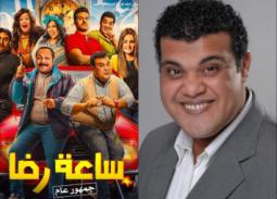 """خاص- أحمد فتحي: إسماعيل ياسين سبب تغيير اسم فيلم """"ساعة رضا"""" لأكثر من مرة"""