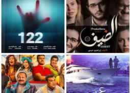 """القائمة الكاملة لإيرادات السينما المصرية لهذا الأسبوع.. """"122"""" ينفرد بالصدارة بفارق كبير وأرقام متواضعة لـ""""القرموطي"""""""