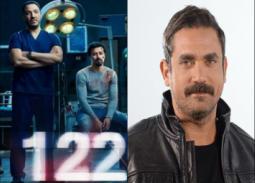 """أمير كرارة يهنئ أبطال فيلم """"122"""" لدبلجته للغة الهندية"""
