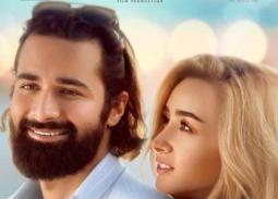 """بالفيديو- أحمد حاتم كفيف يقع في حب هنا الزاهد في """"قصة حب"""""""