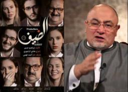 """بالفيديو- خالد الجندي يطالب بسحب فيلم """"الضيف """" من السينمات: يحرف القرآن"""