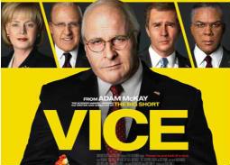 ماذا فعل Vice في ديك تشيني؟ هكذا يظهر أقوى نائب رئيس في تاريخ أمريكا