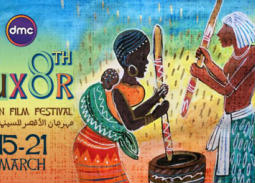 أبرز لقطات حفل افتتاح الدورة الثامنة من مهرجان الأقصر للسينما الأفريقية.. تأثر لبلبة